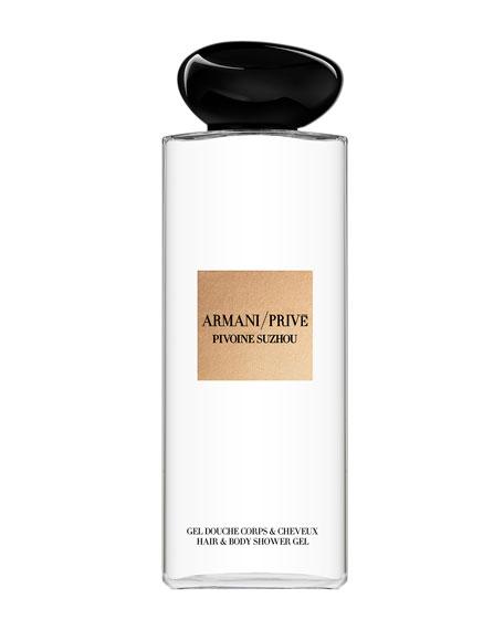 Giorgio Armani Armani Prive Pivoine Suzhou Shower Gel,