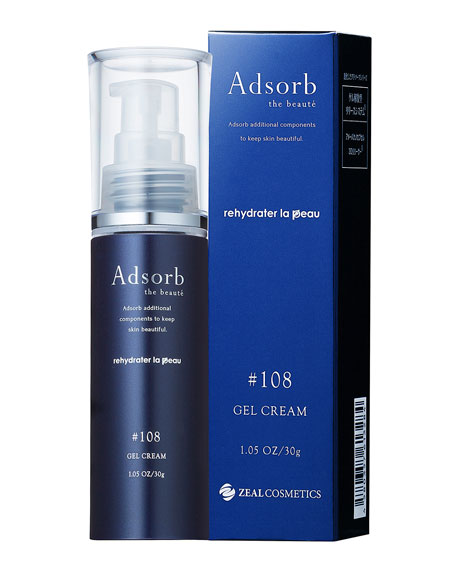 Adsorb Beauty AntiBody Gel Cream, 1.05 oz./ 30 g