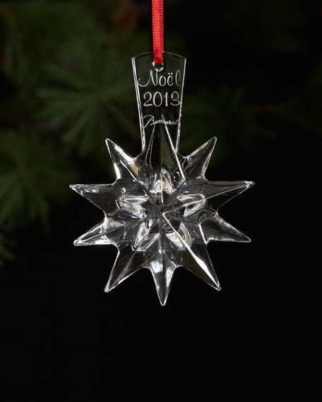 2013 Annual Ornament