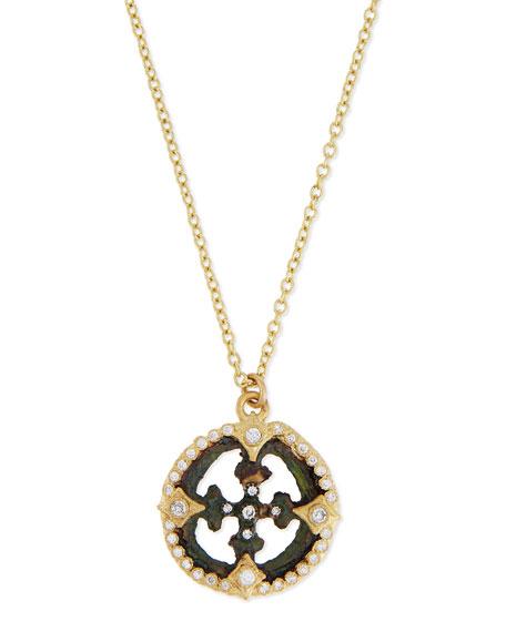 Sueño Open Cross Diamond Artifact Pendant Necklace