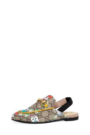 Gucci Princetown GG Supreme & Pets Horsebit Mule Slide, Toddler/Kids