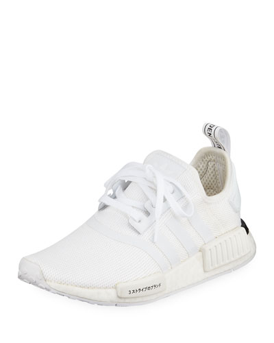 NMD_R1 Mesh Trainer Sneakers  Kids
