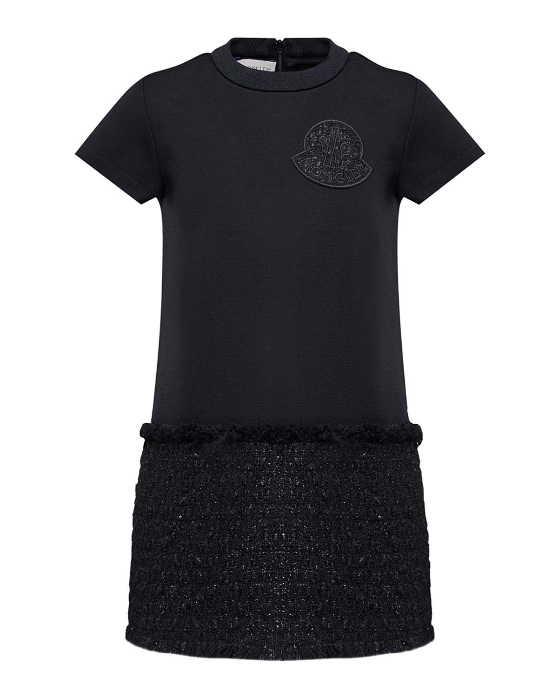 307f665ce Girl's Short-Sleeve Metallic Skirt Fringe Dress, Size 8-14
