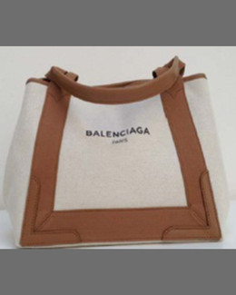 Balenciaga Navy Cabas Small Tote Bag, Camel/Natural