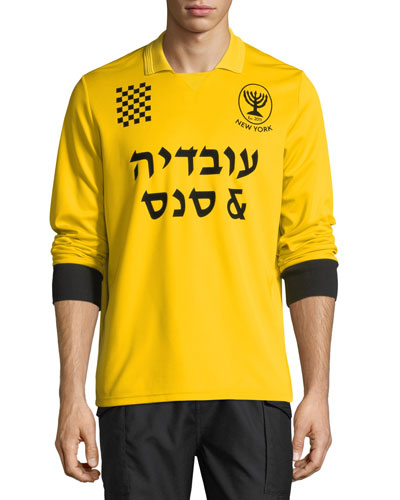 Betar Soccer Jersey