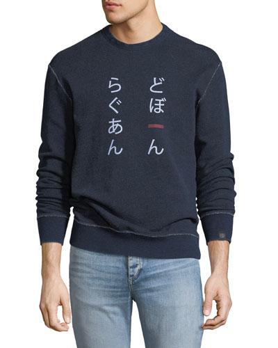 Leaf Graphic Sweatshirt
