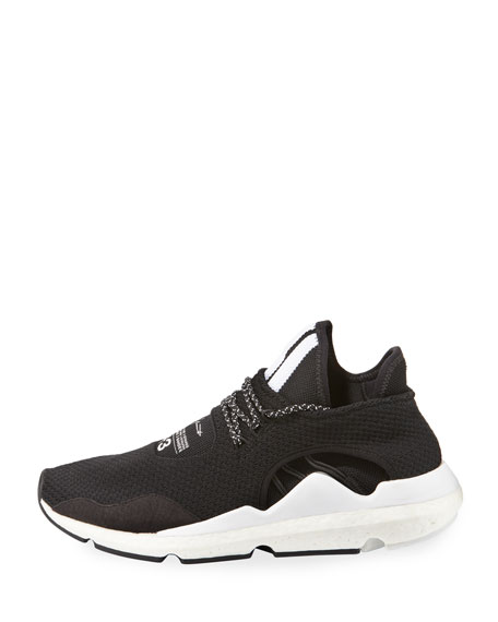 Men's Saikou Double Primeknit Sneakers