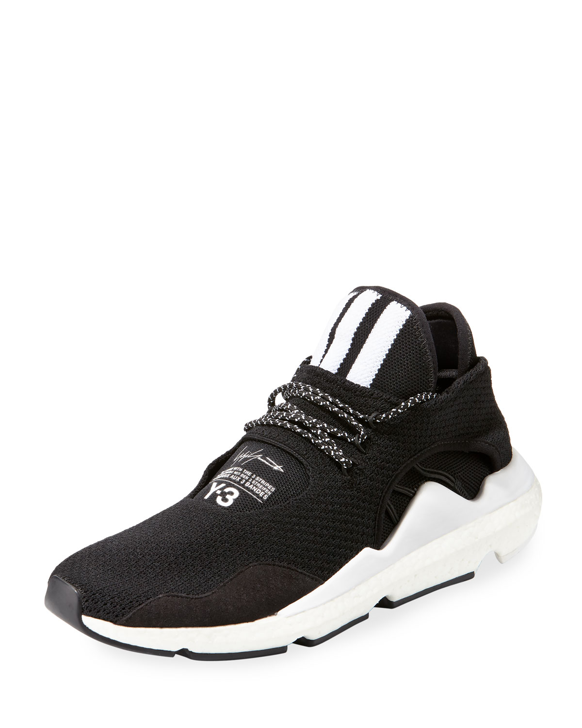 Y-3 Men s Saikou Double Primeknit Sneakers  db7d9821a