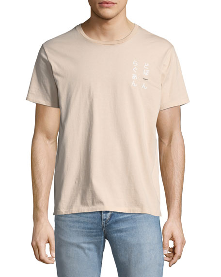 Rag & Bone Men's Raised Graphic Japan T-Shirt