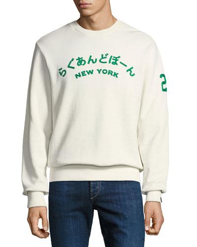 Japan Graphic Sweatshirt