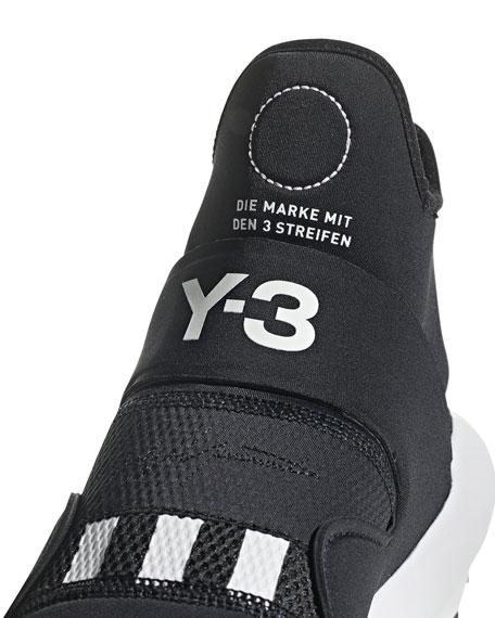 Men's Suberou Knit Running Sneakers, Black