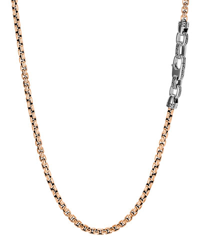 Men's Classic Chain Necklace, 4mm, Bronze