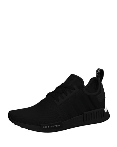 Men's NMD_R1  Knit Trainer Sneakers