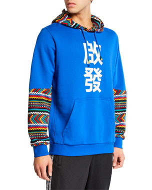 3491c345e6de5 Adidas Men s x Pharrell Williams SOLARHU Pullover Hoodie