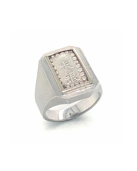 Jorge Adeler Men's 18K White Gold Ancient Samurai Coin Ring
