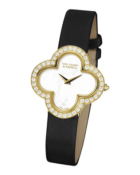 Alhambra Sertie Yellow Gold Watch, Small