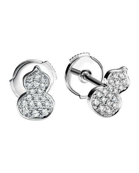 Petite Wulu Diamond Stud Earrings