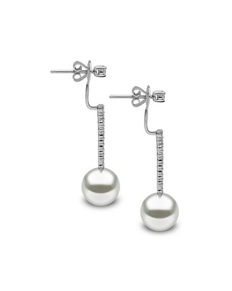 South Sea Pearl & Diamond Drop Earrings in 18K White Gold