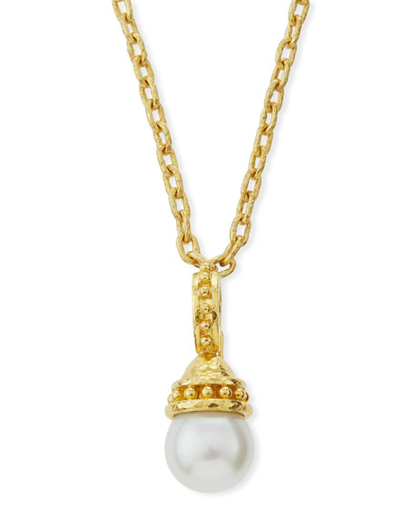 Granulated 14mm South Sea Pearl Pendant