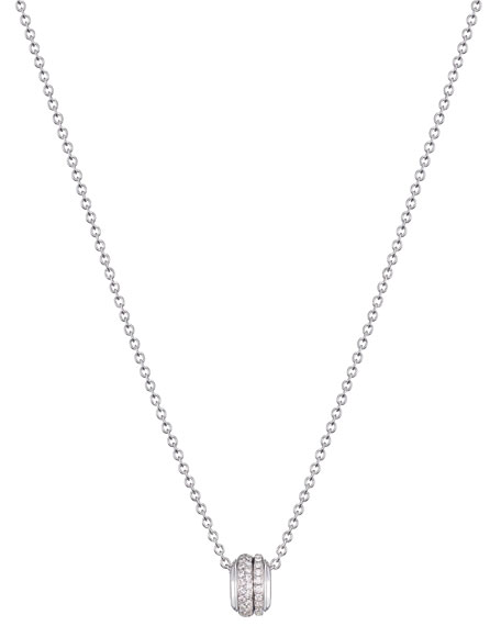 Possession 18K White Gold Pendant Necklace with Diamonds
