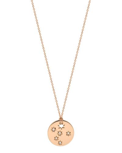 Milky Way 18k Rose Gold Diamond Disc Necklace