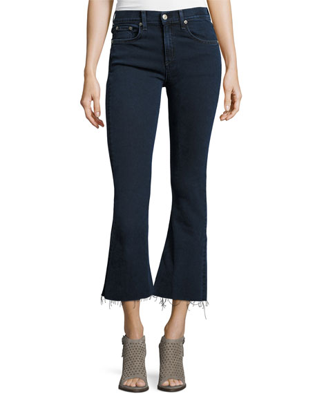 Raw-Hem Cropped Flare Jeans, Dune
