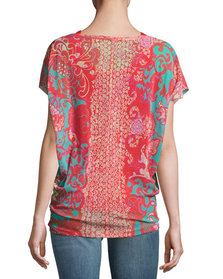 Short-Sleeve Ruched Tulle Top, Pink Pattern