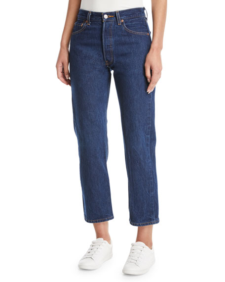 Elizabeth and James Vintage One-of-a-Kind Jeans