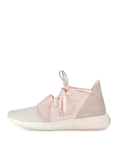 cdda9638b395 Adidas Tubular Defiant Halo Pink logiguiden.nu