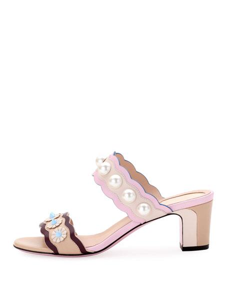 Two-Band Leather Slide Sandal, Beige