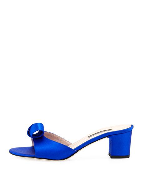 Charlie Satin Slide Sandal