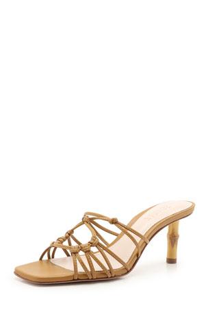 Schutz Dileni Cage Mule Sandals