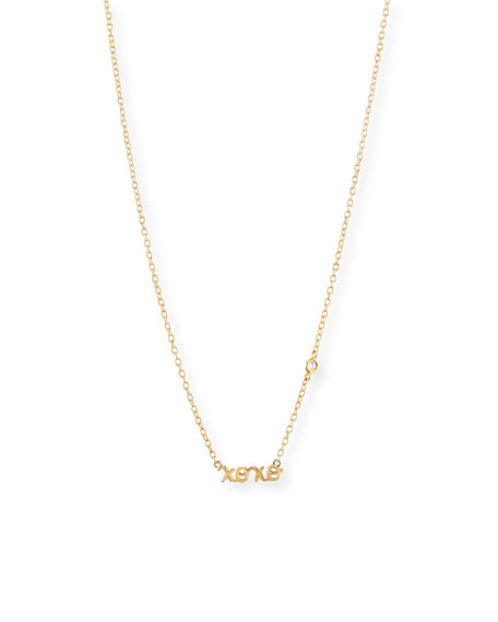 by se xoxo pendant necklace in 14k gold