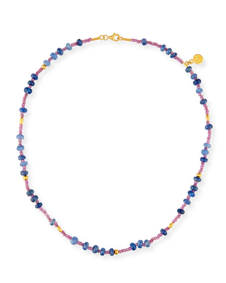 Gurhan Delicate Flurries Burmese Ruby & Sapphire Necklace