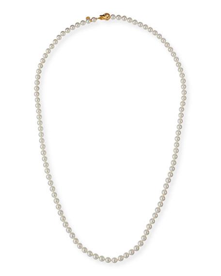 "Majorica Long Pearl-Strand Necklace, White, 35""L"