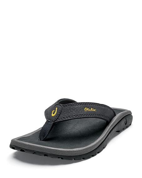 Olukai Sandals BOYS' 'OHANA SLIP-ON SANDALS