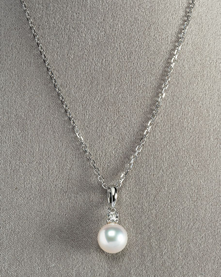 8mm Pearl Pendant Necklace