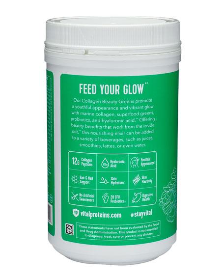 Collagen Beauty Greens, 10 oz./ 294 g