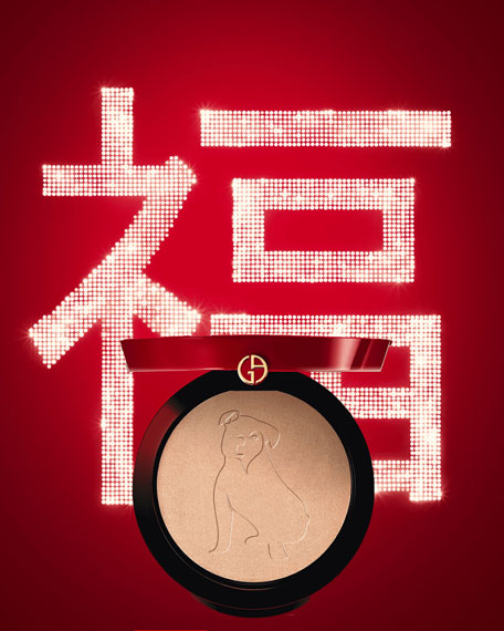 Limited Edition Chinese New Year Highlighting Palette