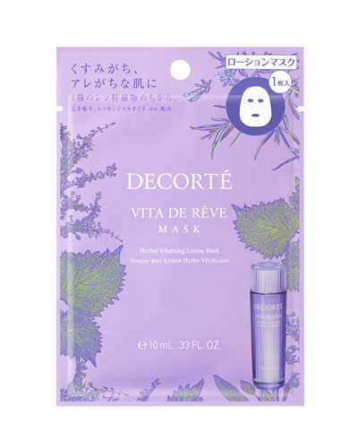 Vita de Reve Sheet Mask  12 Count
