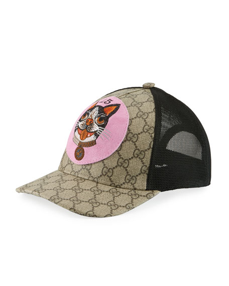 Gucci GG Supreme Rap Baseball Hat