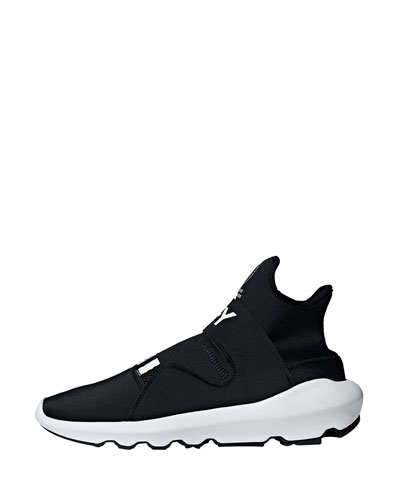 Men's Suberou Knit Running Sneakers, Black