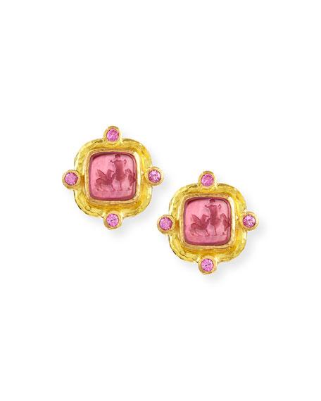 Quadratico Antico Intaglio Stud Earrings