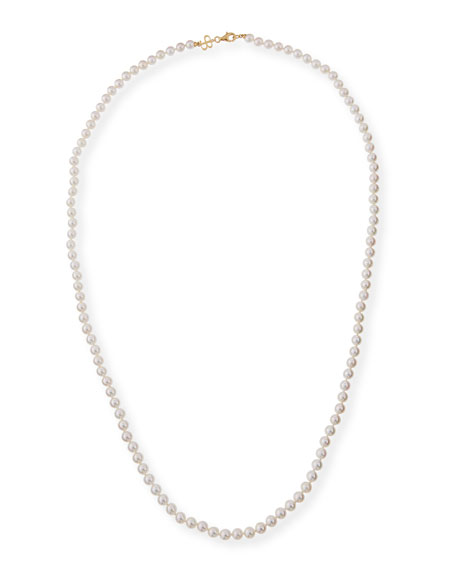 """7.5mm Akoya Pearl Necklace in 18K Yellow Gold, 36""""L"""