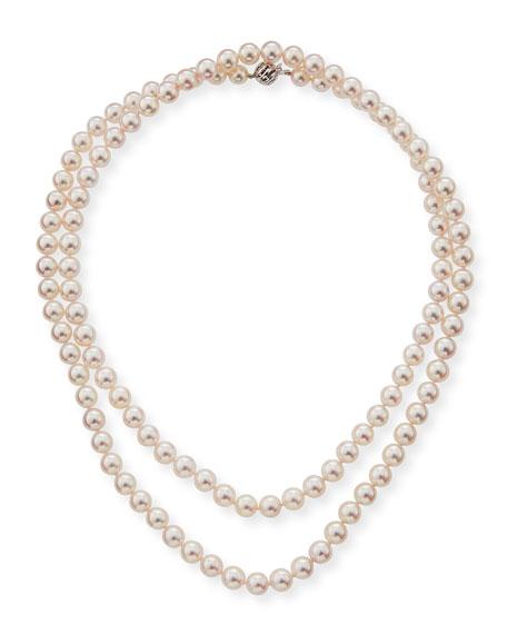 18k Single-Strand Akoya Pearl Necklace, 7.5mm