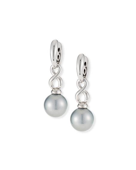 18k Twisted Pearl Drop Earrings