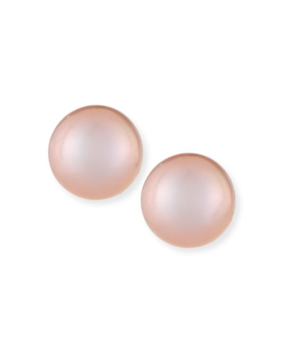 12mm Kasumiga Pearls Stud Earrings w/ 18k White Gold, Pink