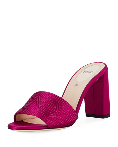 Stripy Satin 85mm Slide Mule, Pink