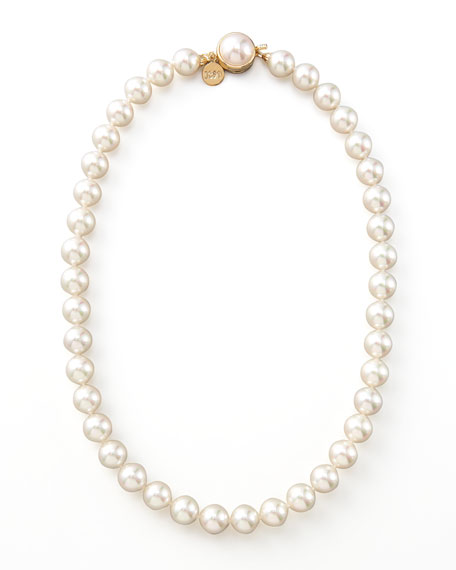 Majorica Pearl Necklace, 18