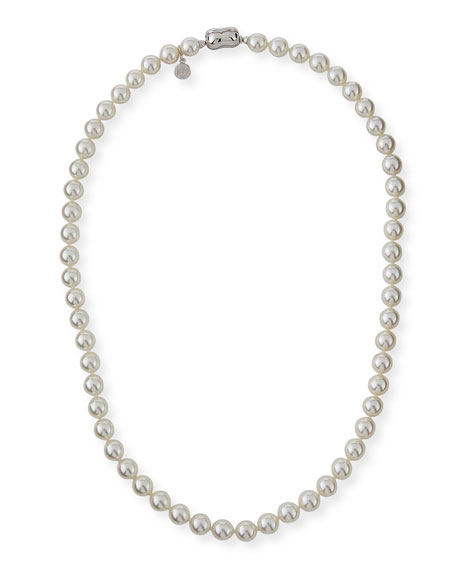 Majorica 8mm White Simulated Pearl Necklace, 18